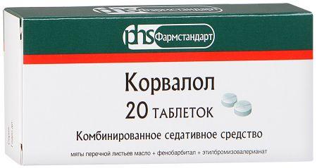 Корвалол, таблетки, 20 шт. — купить в Омске, инструкция по применению, цены в аптеках, отзывы и аналоги. Производитель Фармстандарт