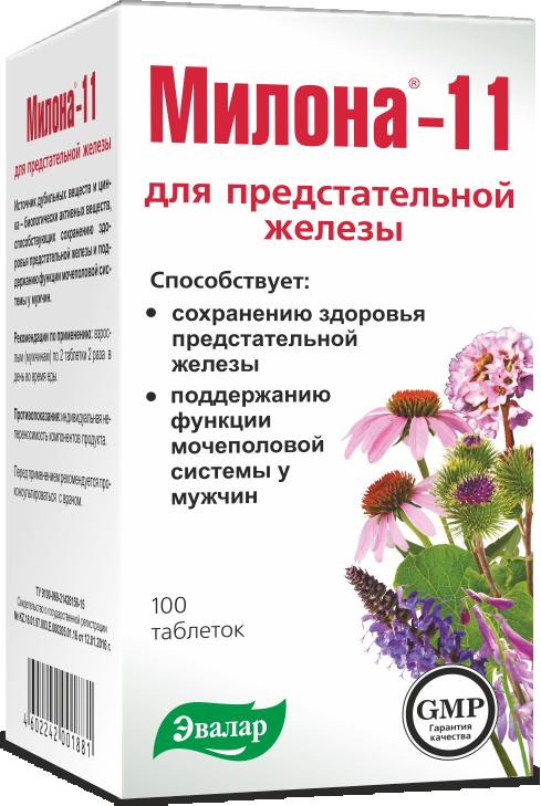 Препарат растительный для лечения простатита простатит растет
